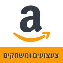 Amazon - צעצועים ומשחקים